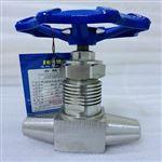 JW61Y-320R不锈钢高温高压截止阀JW61Y-320P