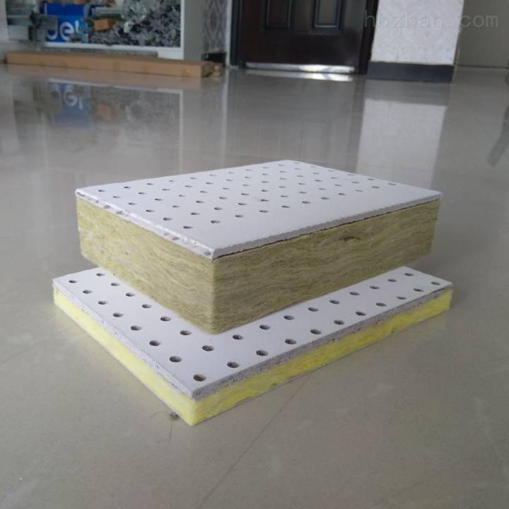 石膏复合穿孔吸音板600*1200*20mm