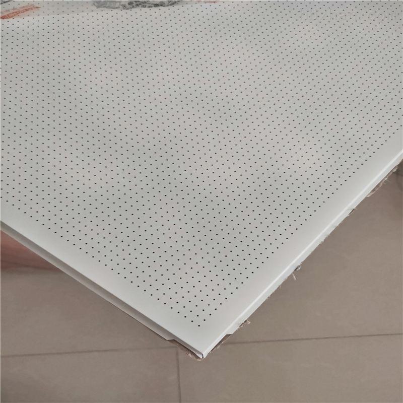 穿孔铝板复合玻纤吸音板成品15mm