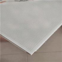 长沙机场铝复合吸音天花板