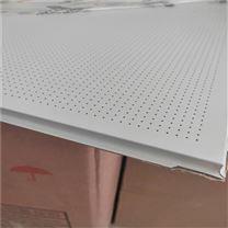 铝玻纤吸音板平面龙骨安装可以吗