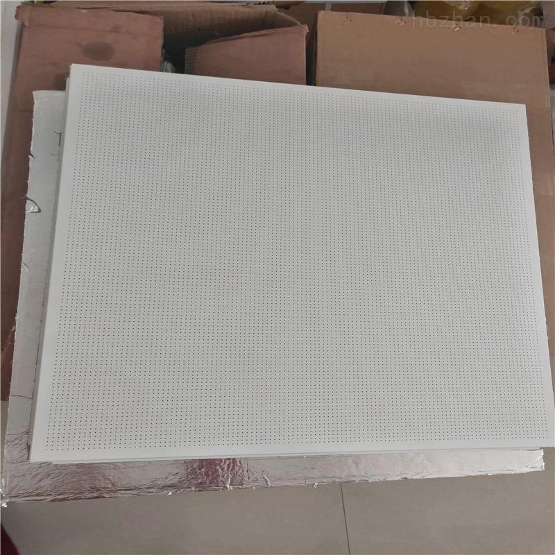 防潮微孔天花铝制吸音板