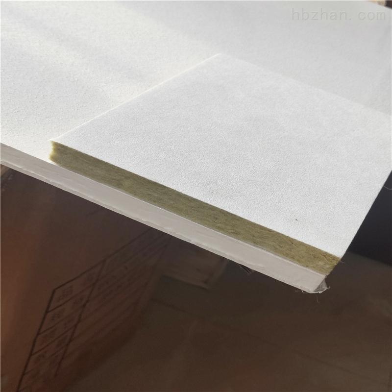 吊顶595*595岩棉吸音装饰板