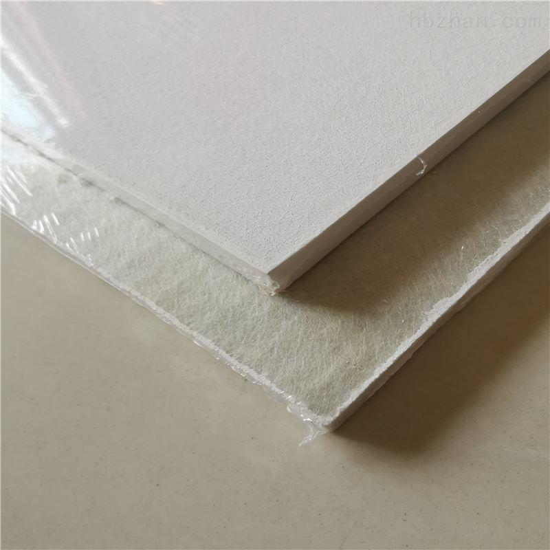 防潮岩棉玻纤板吸声天花板