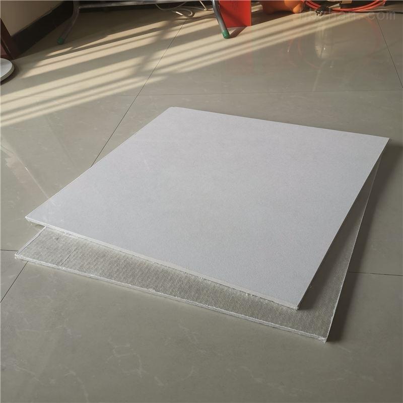纺织厂603*603岩棉玻纤吸音板