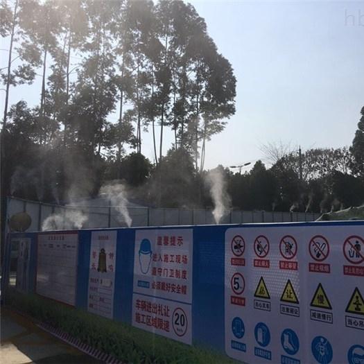 武汉围挡喷淋设备使用方便稳定厂家服务好