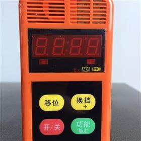 CLH100煤矿用硫化氢测定器