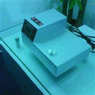 CH-1A玻璃瓶测厚仪