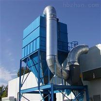 矿山原料破碎系统除尘器停机检修监测点