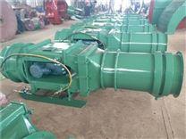 KCS-230D矿用湿式振旋除尘风机维护注意事项