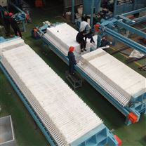 自动拉板厢式压滤机鸿发设备价格咨询