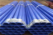 山东聊城供水用涂塑钢管现货供应