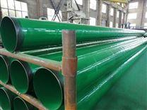 广西来宾涂塑复合管加工厂