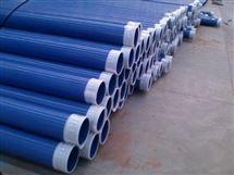 西藏拉萨内涂塑钢管加工