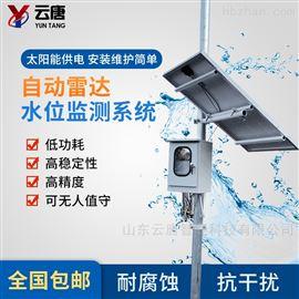 YT-SW03雷达水位监测系统简介