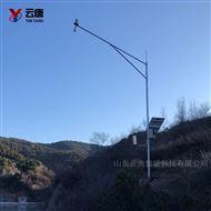 YT-SW03水库水位在线快速监测系统