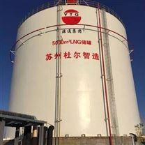 LNG常压储罐doer储罐