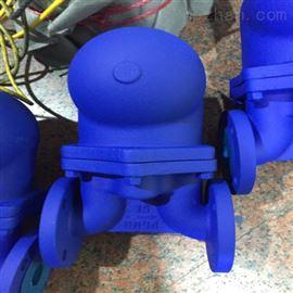 SFT43H浮球式蒸汽疏水阀