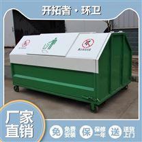 河南信阳-可卸式垃圾箱-生产厂家