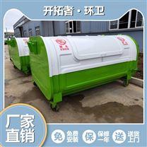 陕西宝鸡-可卸式垃圾箱-生产厂家