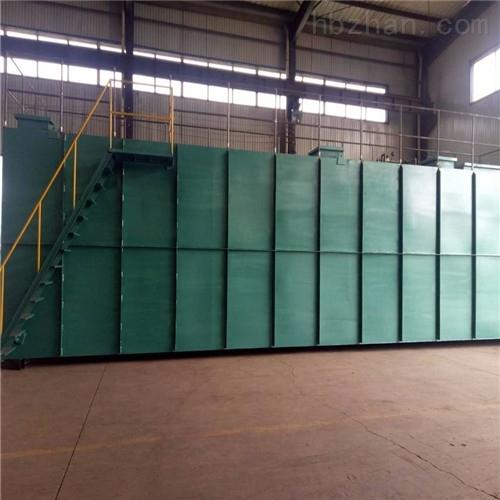 乐山地埋式洗涤厂污水处理系统厂家