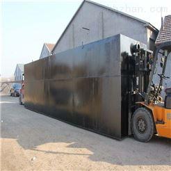RCYTH南充地埋式洗涤厂污水处理设备价格