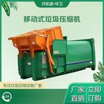 河南济源-一体式垃圾压缩站设备-参数