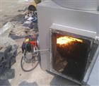 動物醫用焚燒爐