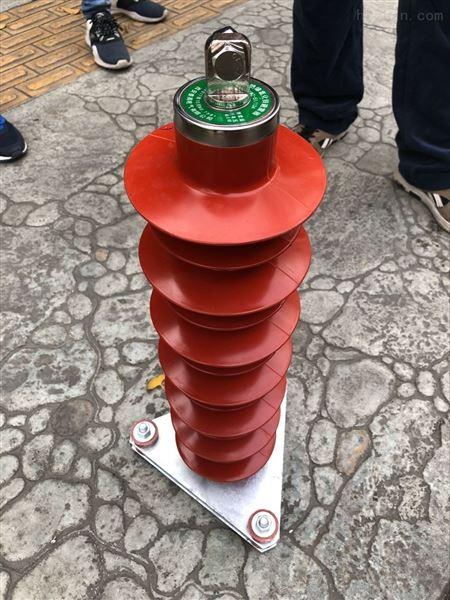 35kv高压氧化锌避雷器参数规格