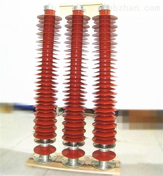 硅橡胶35千伏高压避雷器配电型