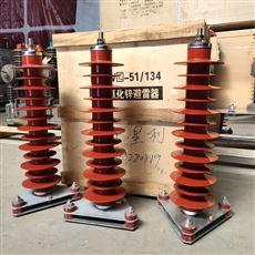 新疆发电站35kv座式高压避雷器