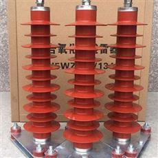 电容器35千伏座式高压避雷器