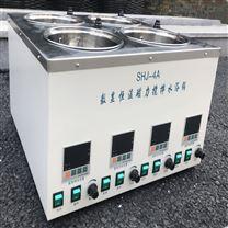 SHJ-4A数显磁力搅拌水浴锅(双独立控制)