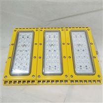 吉林化工厂组合型防爆路灯