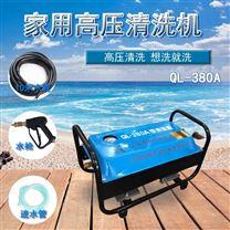熊猫单相电机家用洗车地面冲洗高压清洗机