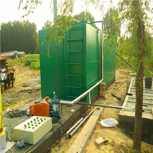 临沧医院污水处理设备定制
