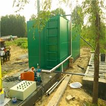 地埋式医院废水处理设备厂家