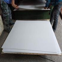 防腐密封材料PTFE板特氟龙绝缘板