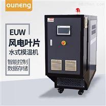 浙江水式模温机厂家