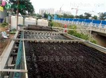 洗沙泥浆压泥设备、带式污泥压干机