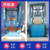 压缩设备-垂直垃圾压实机