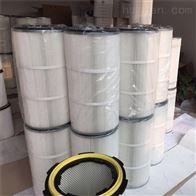 8PP-45967-00唐纳森除尘滤芯