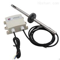 油烟变送器油烟监测仪