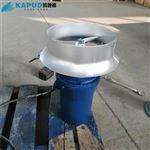 碳钢防腐潜水搅拌机QJB3/8-320/3-740C