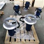 QJB4/6-320/3-980C铸件款潜水搅拌机