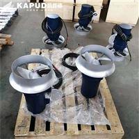 铸件款潜水搅拌机QJB4/6-320/3-980C