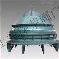 除尘器遮断阀(双钟结构)