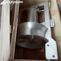 废水处理循环硝化液回流穿墙泵QJB-W0.85/8
