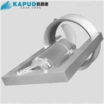 凯普德潜水回流泵QJB-W0.85/8 硝化池穿墙泵