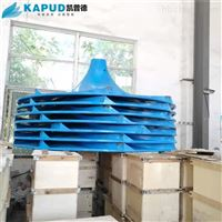 含氯污水处理双曲面搅拌机GSJ-2000-4.0